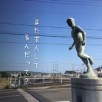 平日夜のスタッフ募集!!!